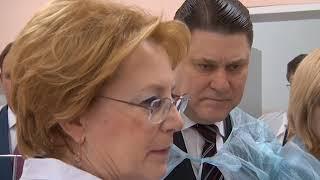Положительную оценку дала министр Скворцова здравоохранению ЕАО(РИА Биробиджан)