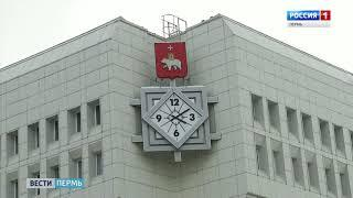 Пермские власти запретили киоски во дворах