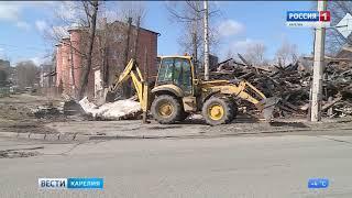 В Петрозаводске завершили работу по сносу расселенных аварийных домов
