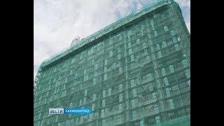 В здании «Ростелекома» произошёл пожар