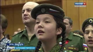 Вести Карачаево-Черкесия 02.04.2018