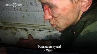 Первые минуты задержания виновника ДТП у Московского рынка
