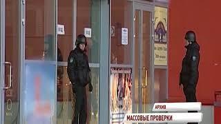 Дмитрий Миронов лично возглавит комиссию проверяющих ТЦ на предмет пожарной безопасности