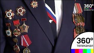 Акция «Помоги ветерану» продолжает работу в Подмосковье