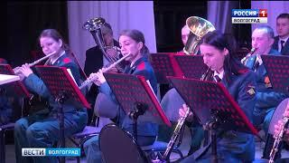 В Волгограде проходит конкурс военных оркестров