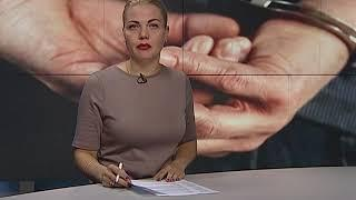 Подозреваемого в разбойном нападении задержали в Симферополе