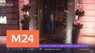 Перестрелка произошла ночью в центре Москвы - Москва 24