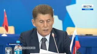 Во Владивостоке проходит международный саммит губернаторов