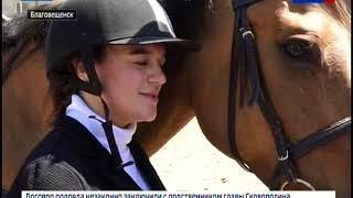 Сильнейших спортсменок выявили на областных конных соревнованиях