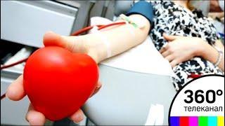 Студенты из Подольска сдали более 50 литров крови в рамках акции