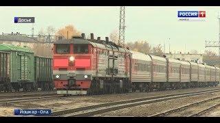 На майские праздники РЖД пустит дополнительные поезда