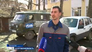 В Вологде началось отключение от поставки газа