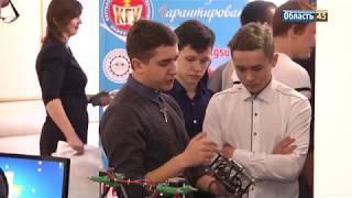 """В Кургане прошел фестиваль """"Молодые инженеры Зауралья"""""""