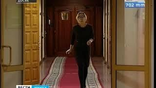 Зарплаты чиновников Иркутской области   одни из самых высоких в Сибири