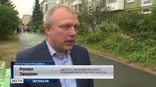 В Вологодском районе отремонтировали дворы по программе «Городская среда»