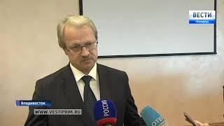 Ученые ДВО РАН вышли на митинг, требуя повышения зарплаты