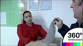 Помощь, от которой не отказаться: Частная клиника кредитовала клиентов без их ведома