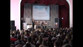 Выборы-2018: форум общественных наблюдателей прошел в Йошкар-Оле