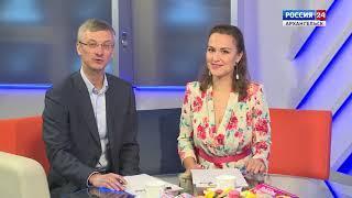 """""""Доброе утро, Поморье!"""" от 9 октября 2018 г."""