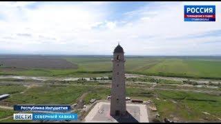 Башня Согласия в Магасе станет музеем