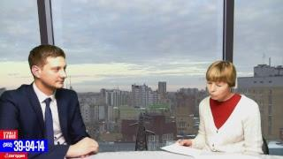 В эфире: Алексей Дашкевич начальник отдела землеустройства Росреестра по Тюменской области
