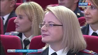 Вести Карачаево-Черкесия 09.11.2018