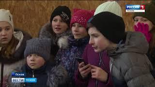 Вести-Псков 22.02.2018 11-40