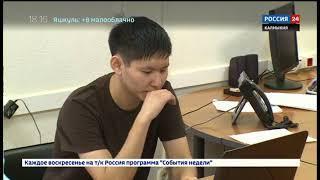 Специалисты Кадастровой палаты ответили на вопросы жителей республики