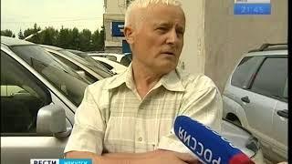 Следственный комитет начал проверку по факту пожара на Иркутском авиазаводе