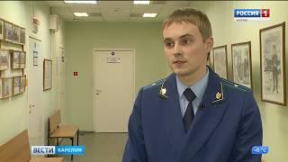 В Пряжинском районном суде вынесли приговор лесничему