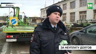Арест машины за два штрафа, каждый из которых по 30 тысяч рублей | ТНВ