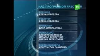 Личное мнение: Фаригат Касымов - главный тренер сборной России по кикбоксингу