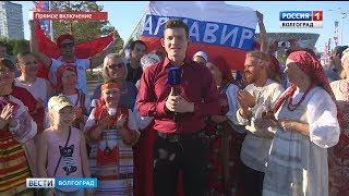 """На Тропе болельщика к """"Волгоград Арене"""" заработали интерактивные площадки"""