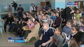 «От сердца к сердцу»: благотворительную акцию провели сегодня в школе-интернате Новосибирска