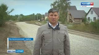 В Поспелихинском районе строится современный микрорайон