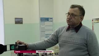 """Томские учёные сконструировали """"зоркий глаз"""" для сибирской непогоды"""