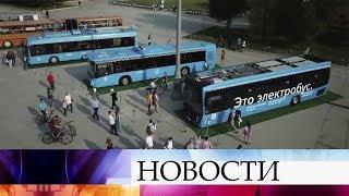 В Москве появились первые электробусы.