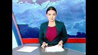 Вести Адыгея - 18.10.2018