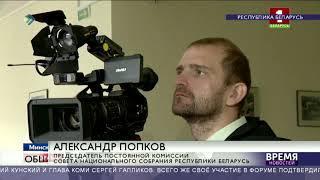 Коми и Белоруссия: что нас объединяет?