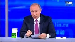 Готовятся к линии с Путиным