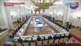 Врио главы Дагестана Владимир Васильев принял участие в заседании Госсовета РФ