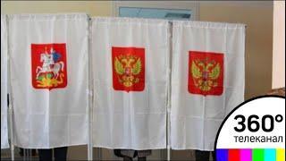 Выборы в Совет депутатов проходят в Мытищах