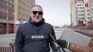 Жители улицы Народной: Здесь дышать нечем!