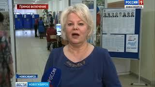 Ольга Благо призвала новосибирцев прийти на выборы