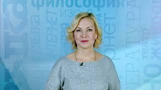 Новости культуры - 16.02.18