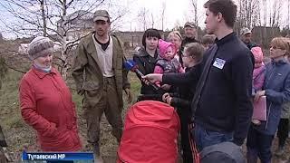 Полтора века без дороги: жители деревни Борисовская бьют тревогу