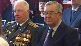 В области вручили государственные награды и почетные знаки(ГТРК Вятка)