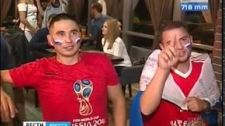 Футбольные страсти. Как поддерживали нашу сборную иркутские болельщики