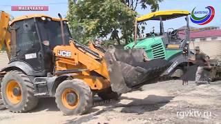 В Дагестане проводится реконструкция дорог по федеральной программе