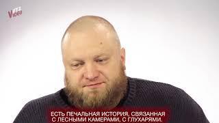 Интервью   Илья Тимин